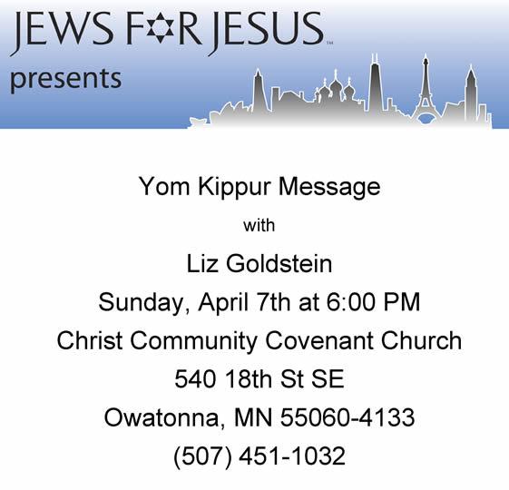 JFJ Yom Kippur Message Poster